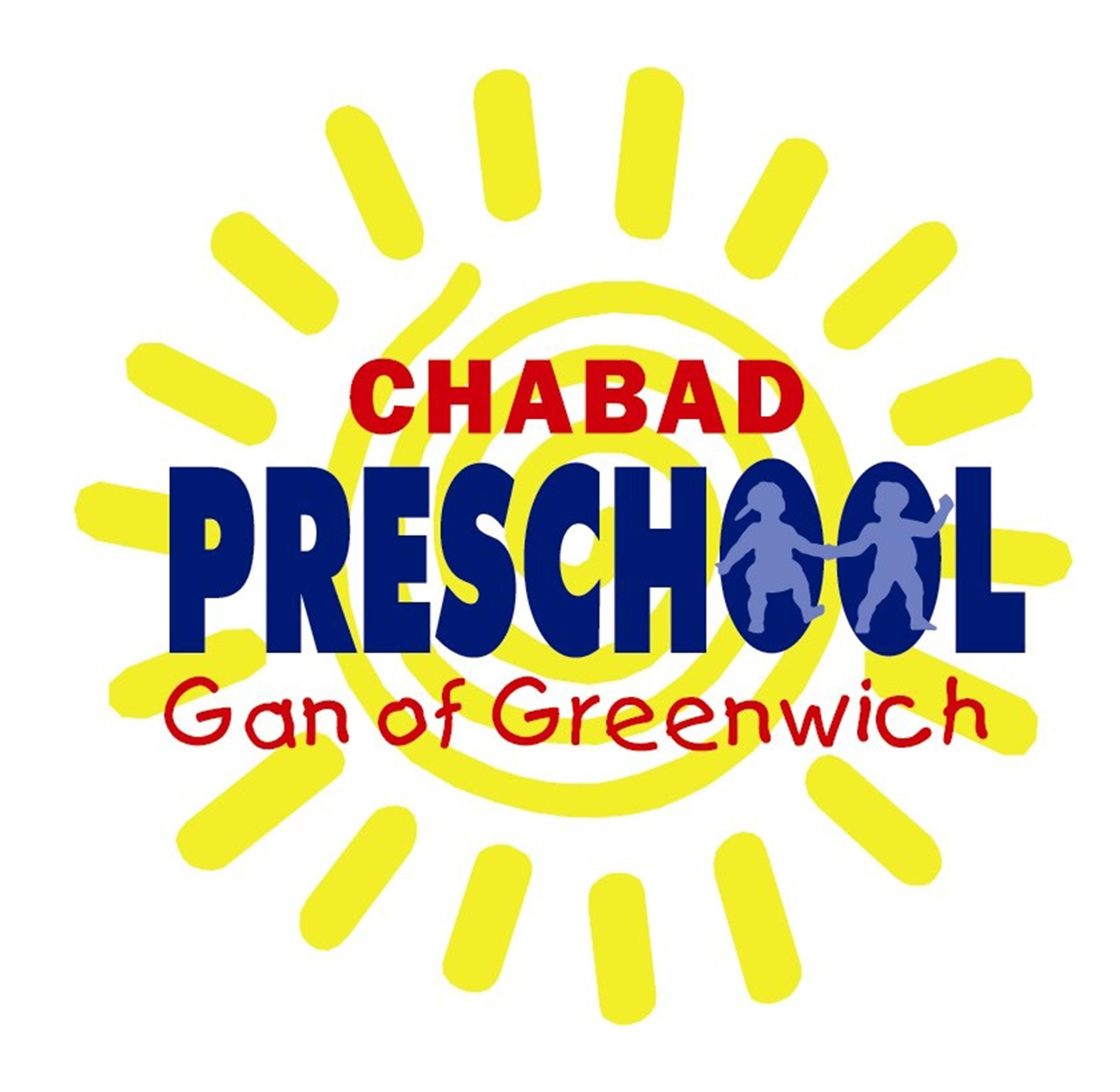 Gan Preschool